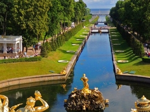 Peterhof Tour with Private Driver Fotos