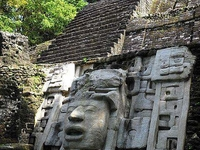 Lamanai Lost Mayan Civilization