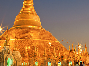 Yangon And Inle Lake Package Tour Fotos
