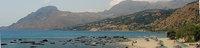 Siroko Plakias