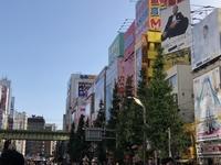 Akihabara Electric Town Karaoke Tokyo