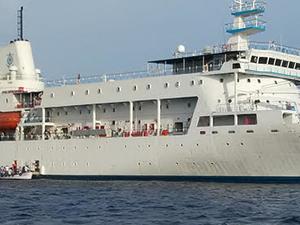 4N/5D Lakshadweep Samudram Cruise Tour Package Fotos