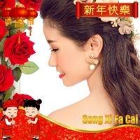 Han Nway Oo