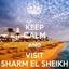 Туры Шарм-эль-Шейх