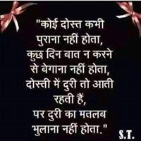 Pramod Jain