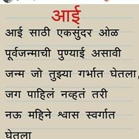 Vinu Bhagat