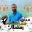 Sajaad Malik
