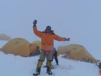 Saribung Peak Climbing 26 Days