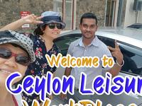 Ceylon Leisure Workplace