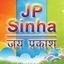 Jayprakash Sinha