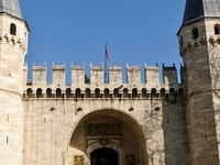 Old City Guided Walking Tour (Topkapi Palace)