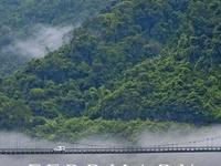 Arunachal Pradesh Incredible India