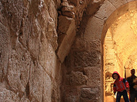 Ajloun 1