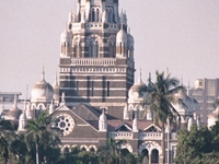 Western Railway Headquarters Building