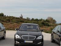 Mercedes S Class  Long Edition
