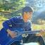 Rishikant Shah