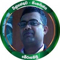 Rajiitha Pramarathne