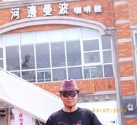 James Tai