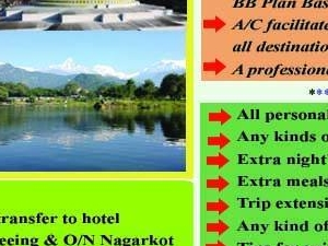 Kathmandu - Pokhara - Chitwan Special Tour Package Photos