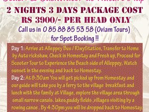Kerala Budget Packages Photos