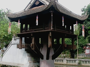 Hanoi City Discovery Photos