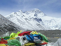Central Tibet & Mount Everest