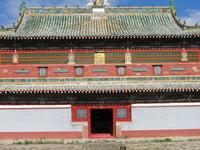 Welcome To Mongolia Samar Magic Tours