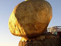 300px Golden Rock