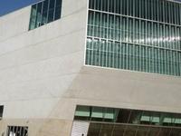 Casa Da Música (salle De Spectacle Conçue Par L\'architecte Rem Koolhaas) @ Porto