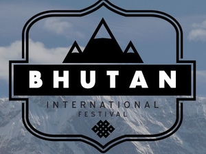 Welcome to Bhutan Photos