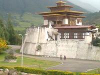 Part Of Punakha Fortress