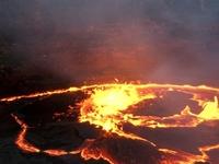 Volcano Of Ertale