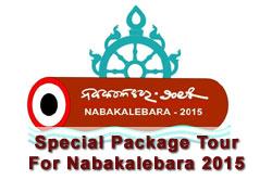 Nabakalebar Puri Dham Special