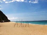 Puka Shell Beach Philippines