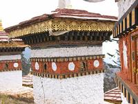 Bhutan Fast Track