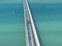 Andaman  Nicobar   Bridge