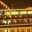 Dragon Boat Han River