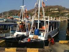Boat Itno