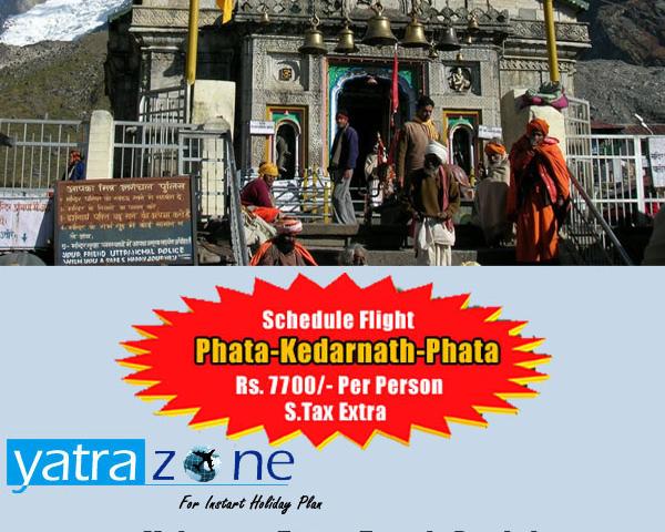 Kedarnath Heli Service Photos