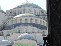 Blue Mosque Facade