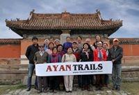 Ayantrails Mongolia