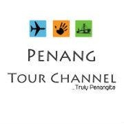 Penang Channel