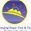 Emerging Nepal