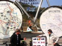 Cycle Across Korea: From Damyang to Jeju Island
