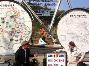 Cycle Across Korea: From Damyang to Jeju Island