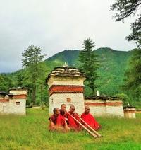 Ama Bhutan