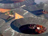 Tianluokeng Tulou Cluster