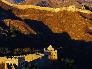 17 Days Tour - China Provincial Discovery Fotos