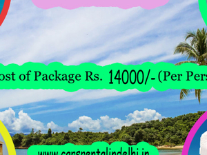 Goa Best Deal Sep Per Person cost with Flight Photos
