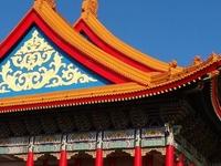 The National Chiang Kai Shek Memorial Hall Taipei Taiwan